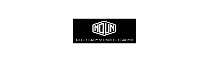 Necessary or Unnecessary